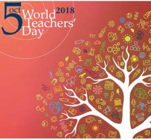 Immagine della galleria: 5 ottobre – Giornata mondiale degli insegnanti